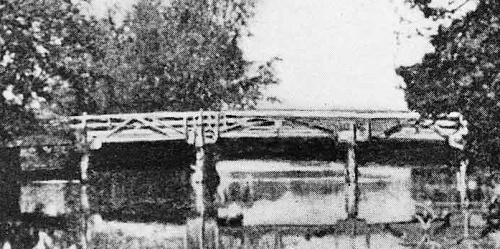 The old North Bridge, Concord MA.